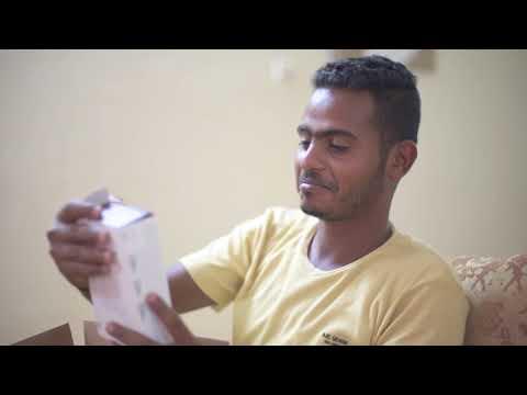 Publicité Laposte de Djibouti : Delivery Express