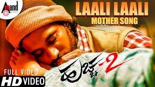 huchcha-2-laali-laali-kannada-song-darling-krishna-n-om-prakash-rao