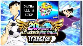 20 Millions Gacha All 8 Step - Captain Tsubasa Dream Team