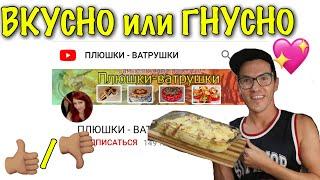 Вот как нужно готовить КАБАЧКИ!  ВКУСНЕЙШАЯ ЗАПЕКАНКА ИЗ КАБАЧКОВ с курицей!