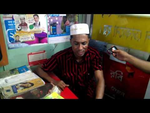 Bangladesh Sylhet Folk Song