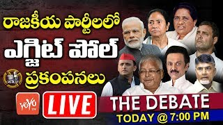 Exit Poll 2019 Results Effect | Opposition Parties in Panic | Lok Sabha Elections | YOYO TV Debate