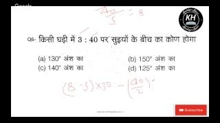 8:00PM - Class 117/ लाइव क्लास ssc gd live classes - Reasoning - Clock (घड़ी)