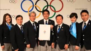 東京オリンピックが決定したが、そのプレゼンでの安倍晋三の福島の放射...