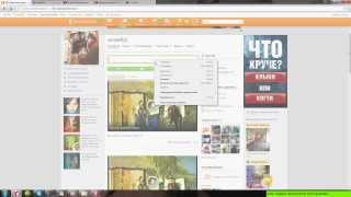 как добавить видео в группу(http://www.odnoklassniki.ru/profile/573279958818 http://vk.com/id214366625., 2013-10-12T20:44:18.000Z)