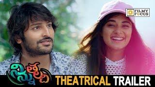 Ninnu Thalachi Movie Theatrical Trailer || Vamsi Yakasiri, Stefy Patel - Filmyfocus.com