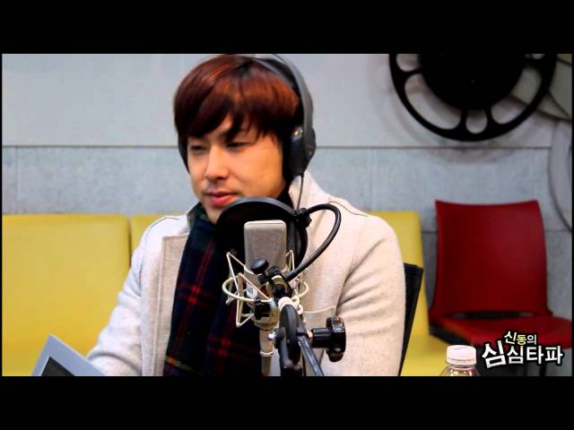 TVXQ Uknow Yunho lullaby