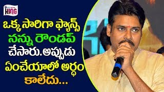 Pawan kalyan emotional speech about fans | power star pawan kalyan | telugu adda