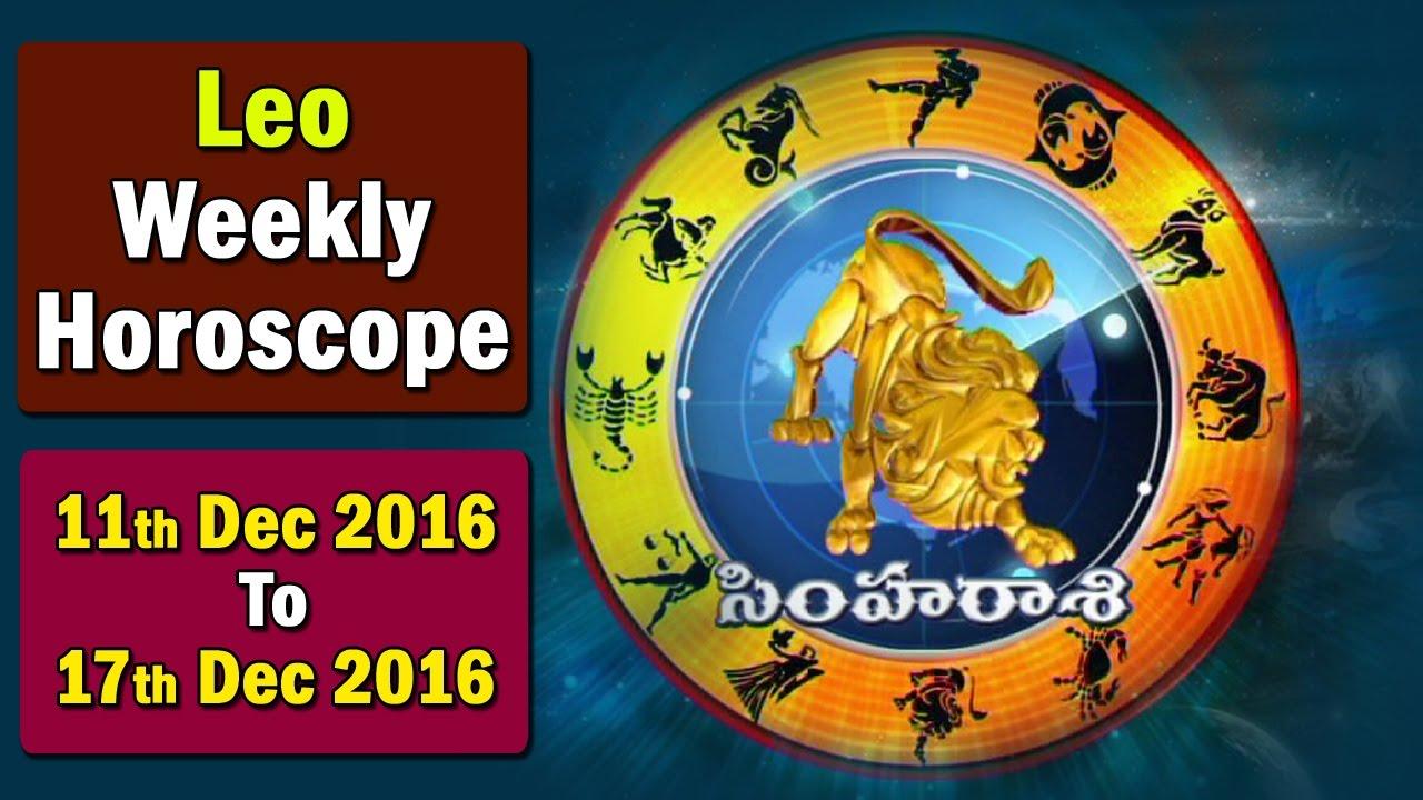 horoscope leo 11 december