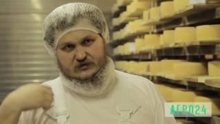 """видео: Олег Сирота, """"Русский пармезан"""" - сбыт"""