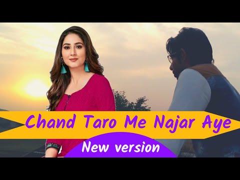 Chand Taro Me Najar Aye Sad version || Shortcut Movie