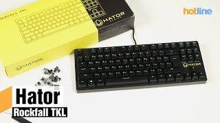 Hator Rockfall TKL — обзор игровой механической клавиатуры