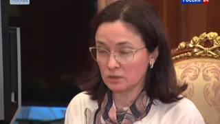 Путин призвал Центробанк соотносить отзыв лицензий с возможностями АСВ(, 2014-07-02T08:27:14.000Z)