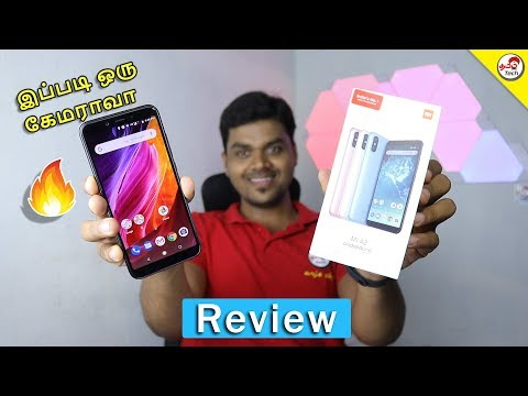 MI A2 Full Review - Pros & Cons -...