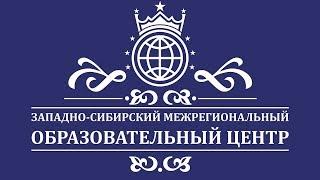 Метод проектов на уроках русского языка и литературы (Апанасенко О.Н.)