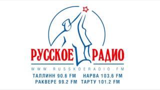Ольга Кузьмина на