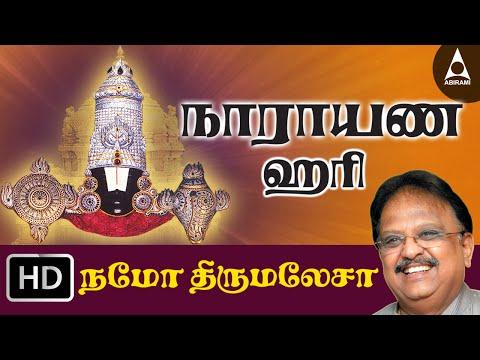 Narayana Hari - Namo Thirumalesa - Song Of Lord Venkatesa - Tamil Devotional Song