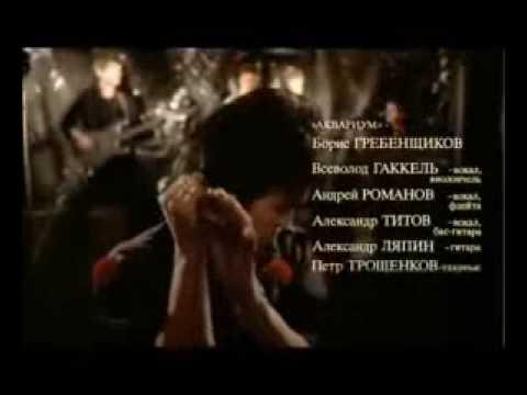 Ха-би-ассы (1990).  Фильм.