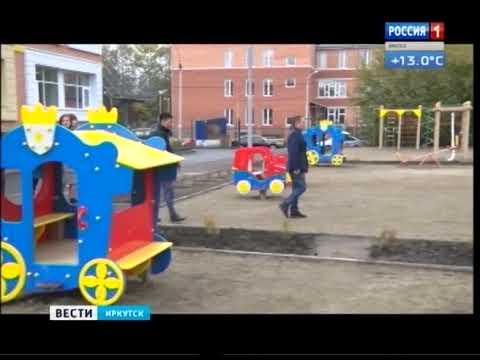 Новый детский сад построили на улице Зимней в Иркутске