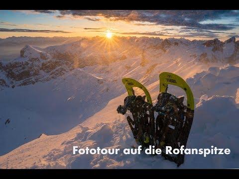 Fototour auf die Rofanspitze - Wechsel von Vollformat zu APSC! 4k