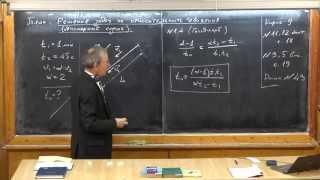 Урок 21. Решение задач на относительность движения (одномерный случай)