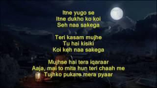 Tujhko pukare mera pyaar - Neel Kamal - Full Karaoke