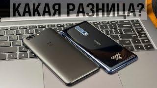 Сравнение OnePlus 5 и Nokia 8 - флагманов с народным ценником. Nokia 8 VS OnePlus 5 - что лучше?