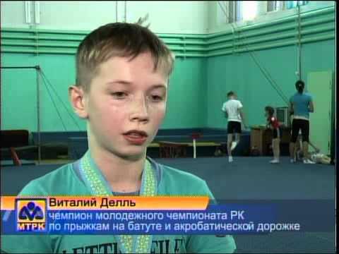 рус Акробаты