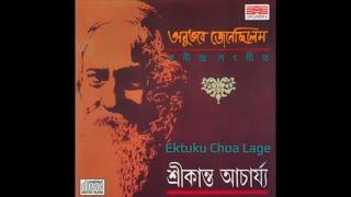 Ektuku Choa Lage-Srikanto Acharya-Sagarika Music