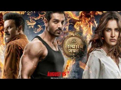 Download Satyameva jayate   full movie  HD 720p john abraham,manoj bajpai  #satyameva_jayate review and facts