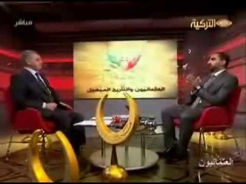 Prof. Dr. Ahmet Akgündüz TRT Al Arabia Osmanli 03.06.2012 -2