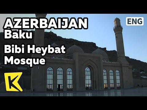【K】Azerbaijan Travel-Baku[아제르바이잔 여행-바쿠]제임스본드, 비비 헤이밧 모스크/Bibi Heybat Mosque/Movie/007/Oilfield