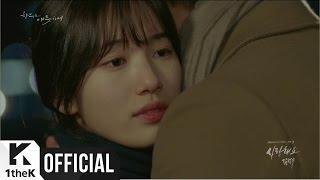 Kim Bumsoo - I Love You