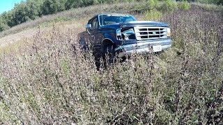 Should've Driven the Chevy to the Levee??