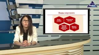Видеолекция Информационные технологии обучения