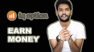 How to Earn Money from IQ Option | Swaggy d