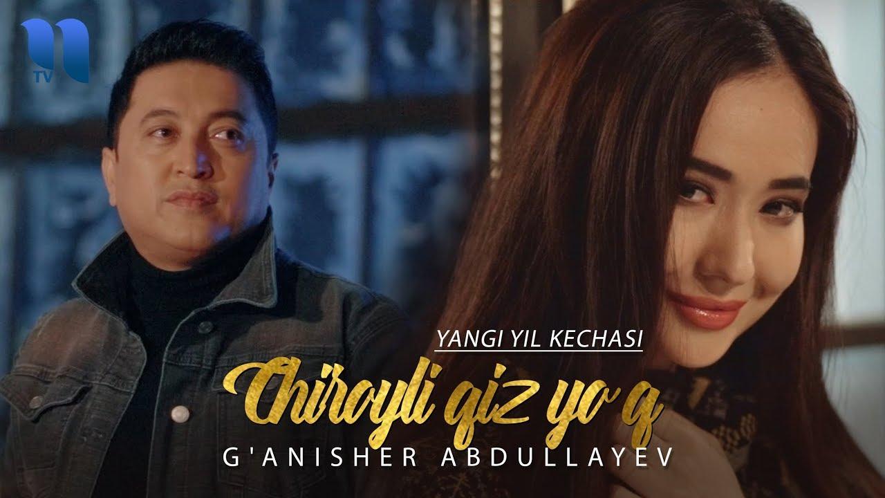 G'anisher Abdullayev - Chiroyli qiz yo'q | Ганишер Абдуллаев (Yangi yil kechasi 2020)