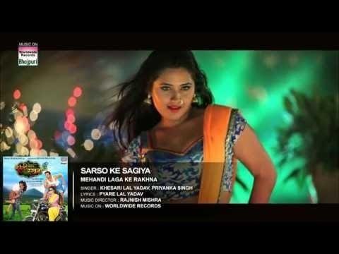 Sarso Ke Sagiya Taja Full HD Song - Khesari Lal Yadav - Kajal Raghwani