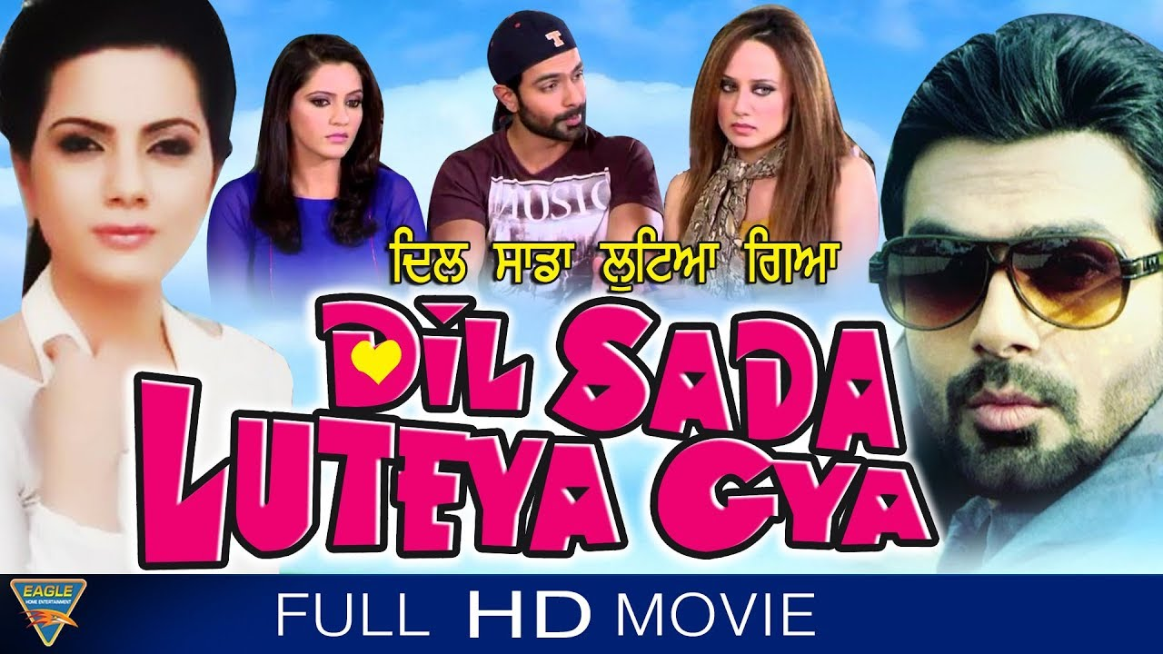 Dil Sada Luteya Gaya Latest Punjabi Full Movie 2016 | Ashmit Patel, Jonita Doda, Jividha Ashta