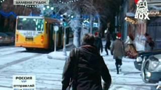 Приключения Электроников   снежинка