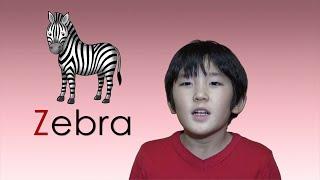 子供英語 アルファベットの発音 Z - Zebra: Your Child Can Learn the 26 Capital Letters of the Alphabet