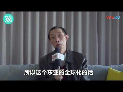 陈平:若中美贸易战大打 将加速中国收复台湾的速度 超清