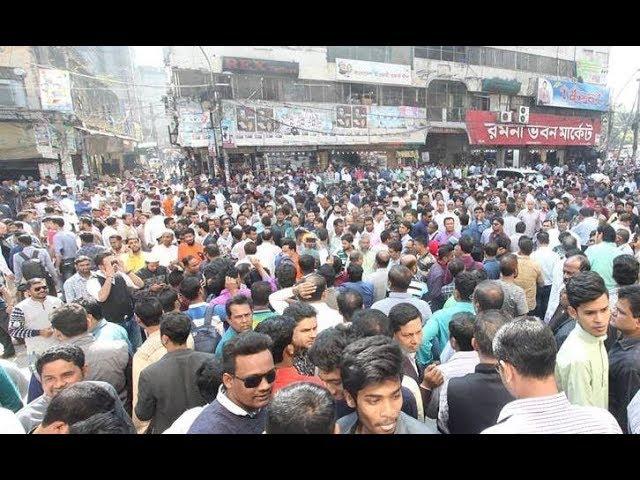 আওয়ামী লীগ প্রার্থীদের চূড়ান্ত তালিকা আজ নয় | Awami League Nomination | News | Moumita | 26Nov18