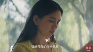(UNIQLO SPORT) Sonoya Mizuno x UNIQLO - READY FOR EVERYTHING