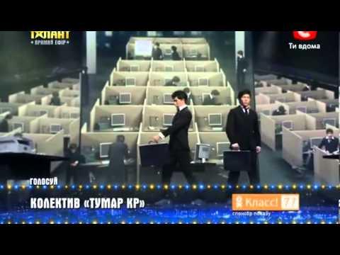 Украина мае талант 4   Финал   Завершение