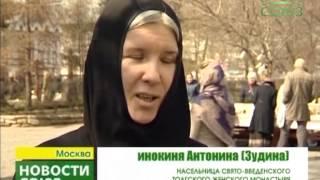 Закончилось пребывание Толгского списка в Москве(Ровно месяц назад в Новоспасский ставропигиальный мужской монастырь был принесен для поклонения верующим..., 2014-04-16T12:12:50.000Z)