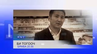 BI TOGOOCH promo 10 10
