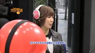 2013年4月6日 ⑩ パーソナリティ/大島麻衣 Ustream版.
