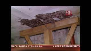 Капитальный ремонт Екатеринбург(Капитальное безобразия: из-за некачественных работ горожане требуют изменить схему капремонта Екатеринб..., 2016-12-19T16:28:23.000Z)