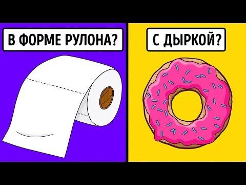 Зачем в пончиках дырка и объяснение 26 других причудливых форм